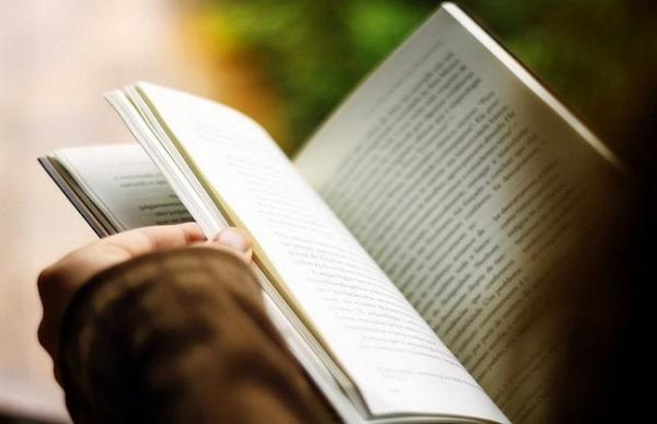 Zašto čitam?