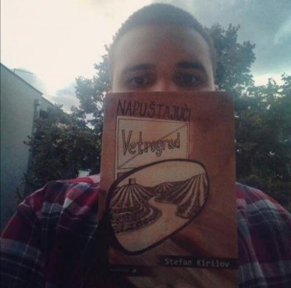 Roman o odrastanju (u Vršcu): Stefan Kirilov i Napuštajući Vetrograd