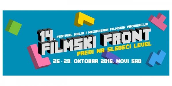 Filmski front - 14. festival malih, nezavisnih produkcija