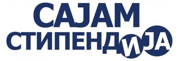 Sajam stipendija u Beogradu!